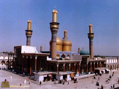 Live Ziarat Imam Musa Kazim Imam Musa Kazim A.s is The