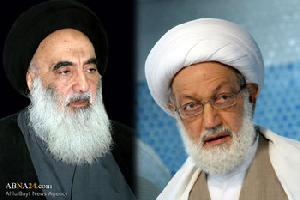 Ayatollah Sistani Expresses Solidarity with Bahrain's Shei...