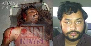 Congratulation: Pakistani Police kills mastermind of Ashura ...