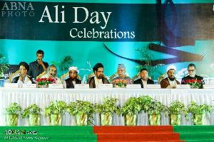 Prominent Hindu Cleric: Hazrat Ali's Vision in Nahjul Balagh...