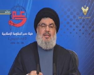 Sayyed Nasrallah: Iran strongly support Islamic resistance; ...