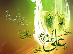 The event of Ghadeer Khum in Quran-Sunnah & History