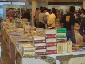 Islamic Book Festival in India
