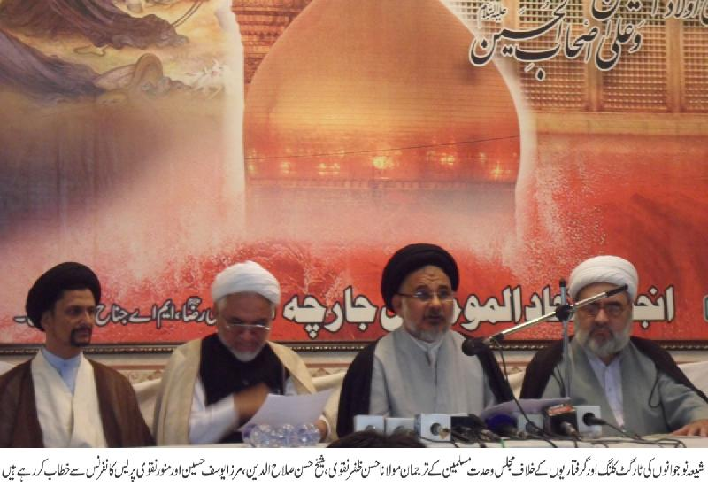 Shia clerics demand Judicial inquiry of Tabish extra-Judicial killing