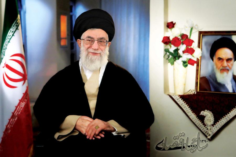 Imam Khamenei Message on the Occasion of Iranian New Year