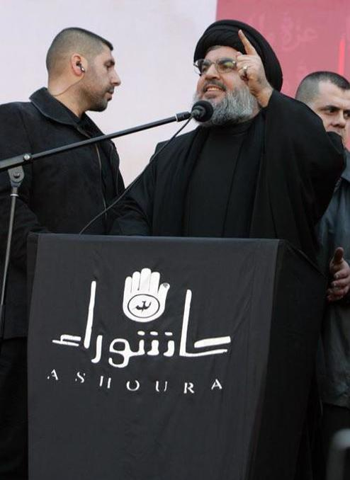 Sayyed Nasrallah on Ashura: Hezbollah members are 'the companions ...