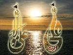 wallpaper of Imam Ali(a.s.)