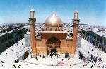 Top view of Roza Imam Ali(a.s.)